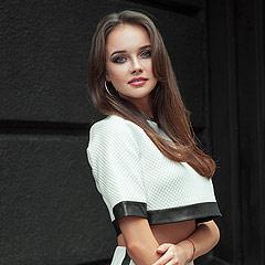 Online dating Ukrainische Frau